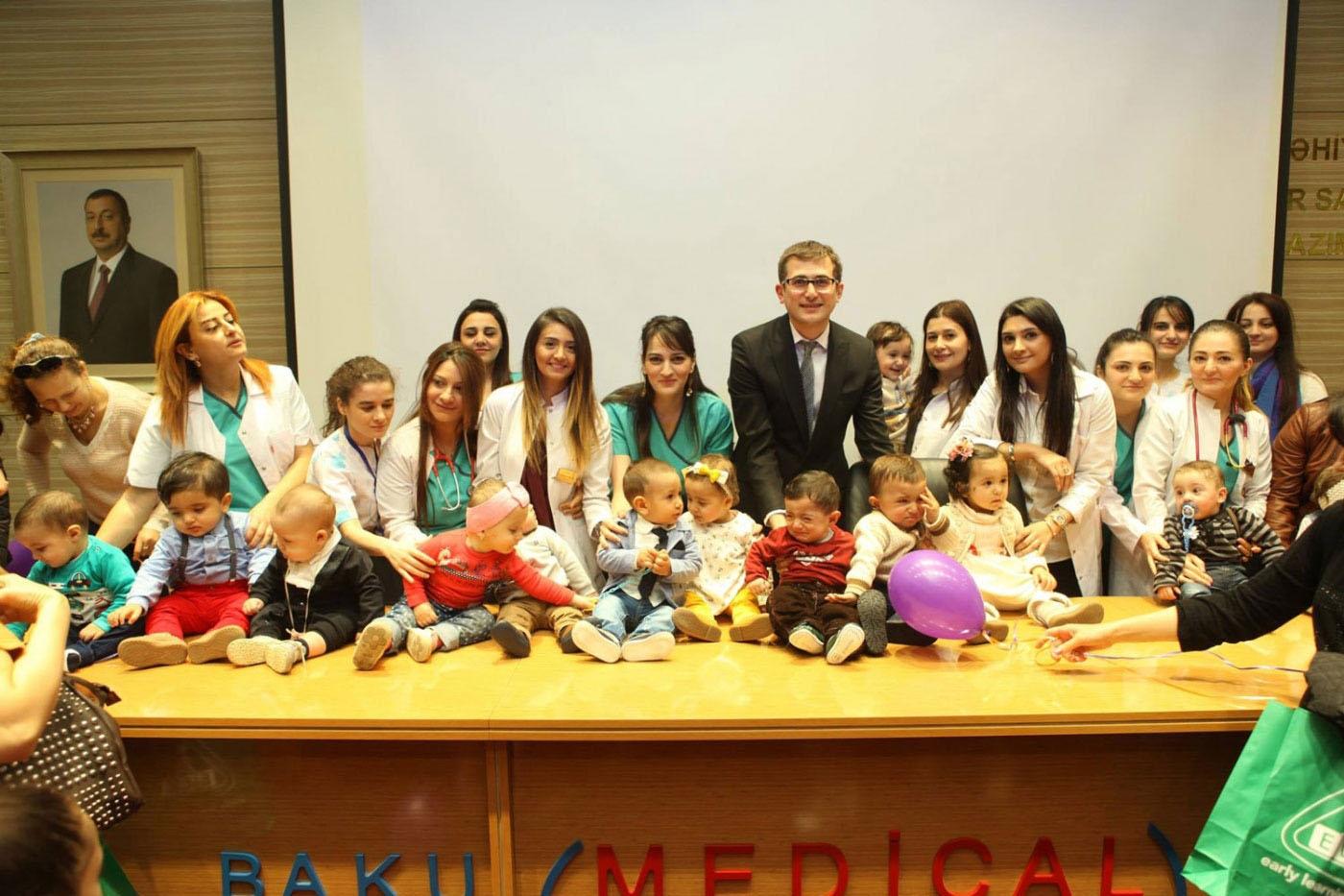 Uşaq Sağlamlıq Mərkəzi